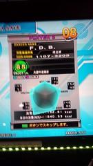 2012-12-01_19-42-27_403.jpg