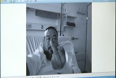 Weiwei Middle finger - hospital
