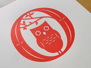 Decorative initial O letterpress print