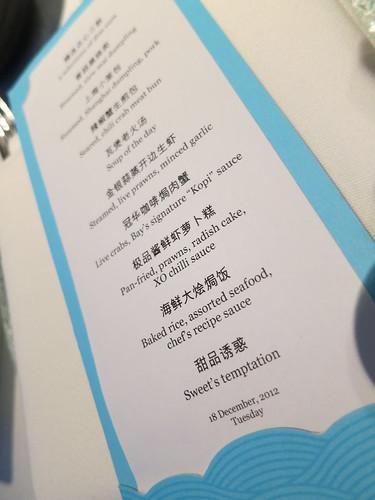 Singapore Lifestyle Blog, Singapore Food Blog, Singapore Lifestyle Blogger, Singapore Food Blogger, Majestic Bay, Majestic Bay Restaurant, Majestic Bay Seafood Restaurant, Majestic Bay Seafood Restaurant reviews, Majestic Bay reviews, Majestic Bay Restaurant reviews, Chinese restaurant, Chinese restaurants in SIngapore, Good chinese restaurants in Singapore, Kopi Crab, Coffee Crab, Baked rice with seafood, Chili Crab Seared Bun, Food reviews, nadnut, FoodNews, Chef Yong, Chef Yong Majestic Bay
