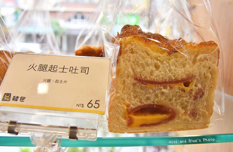 台中品麵包中秋月餅禮盒06