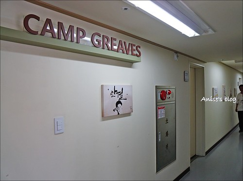 Camp Greaves_033