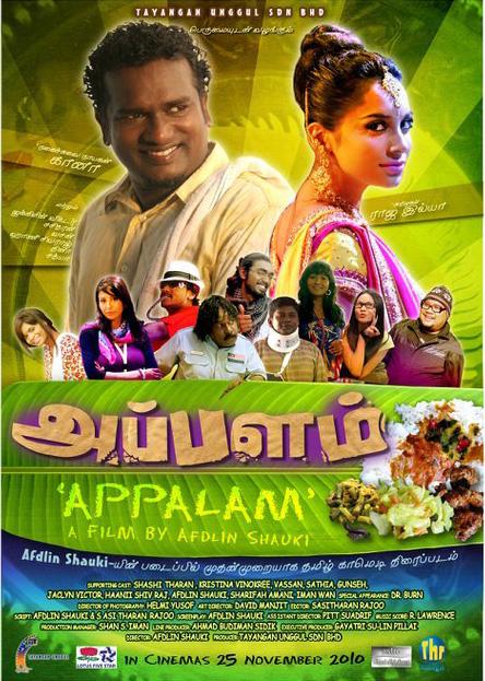 filem Appalam