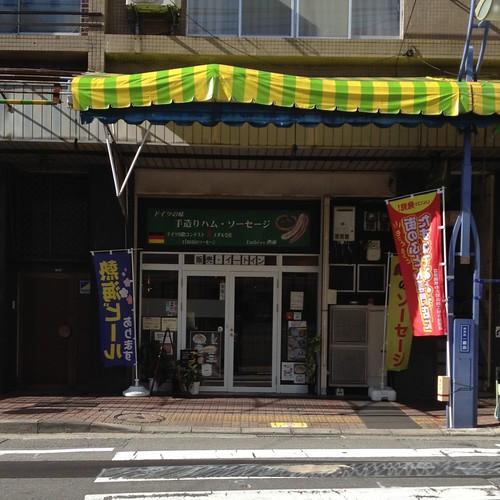 熱海、ドイツソーセージの店 by haruhiko_iyota