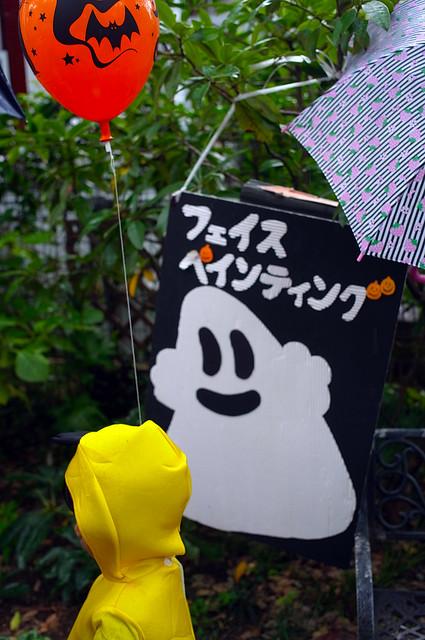 Yamate-Halloween-Walk2012-27-R0022514