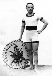 1896 ALFENT HAJIOS