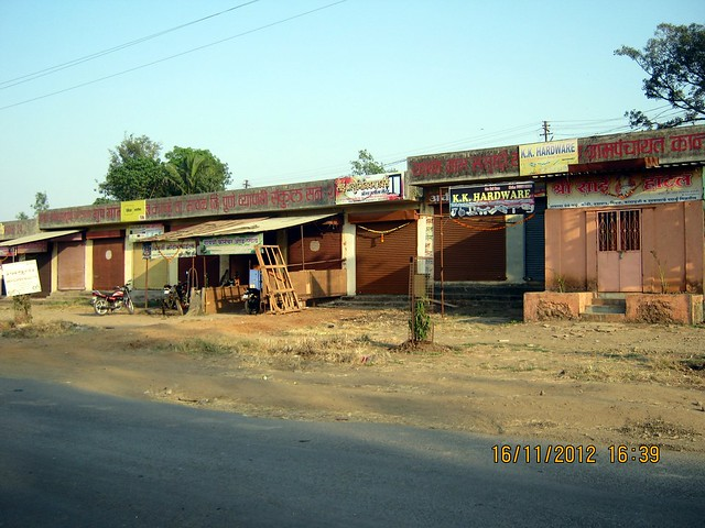 Shopping Complex by Kanhe Gram Panchayat
