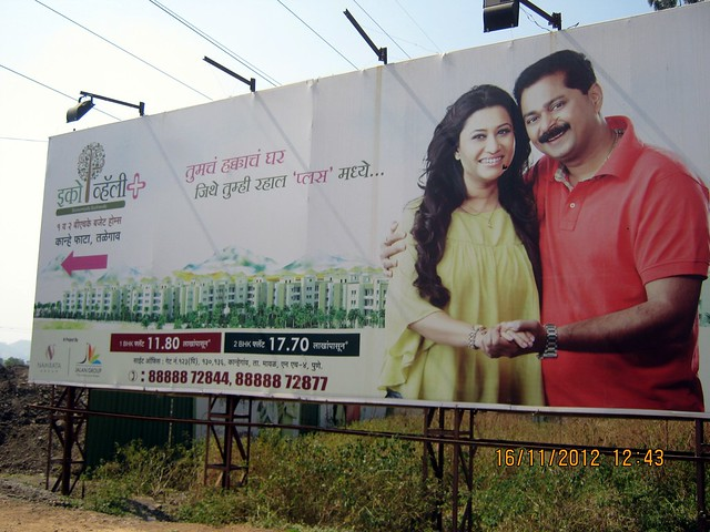 Hoarding of Eco Valley Plus Kanhe
