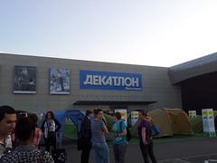 Krasnodar - Décathlon