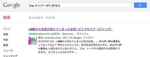 スクリーンショット 2012-11-19 0.26.25