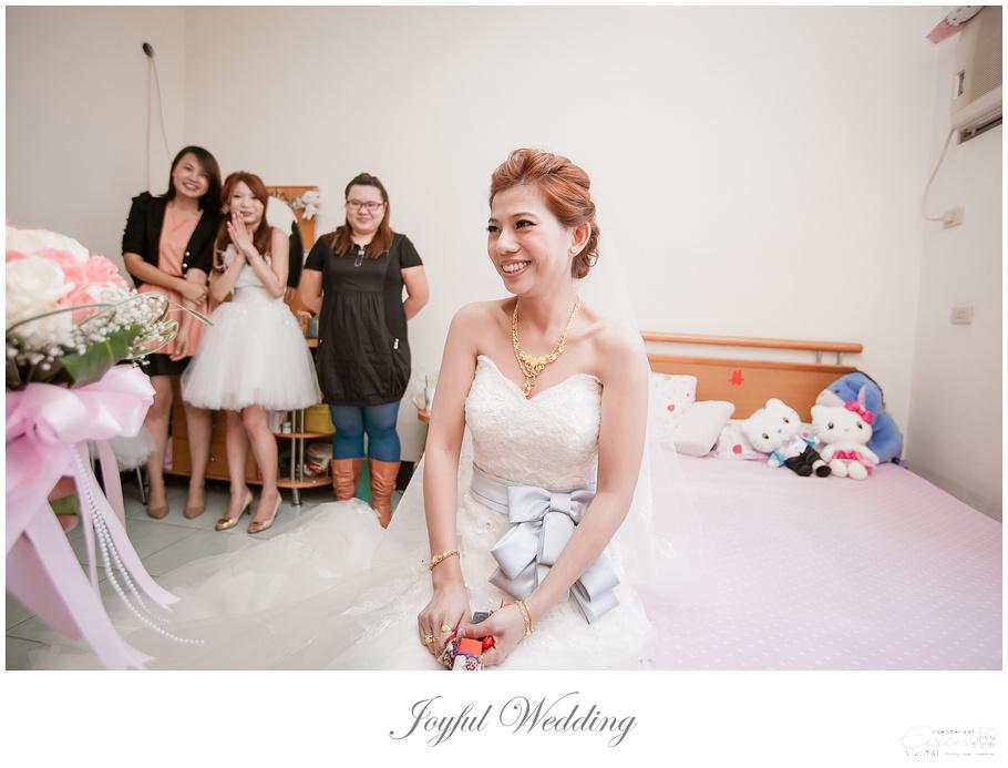 Angus & Dora  婚禮紀錄_00086