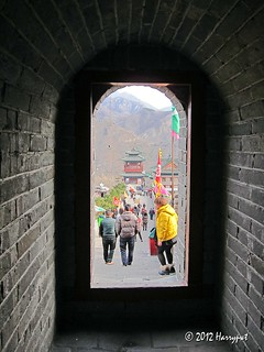 open door - the great wall
