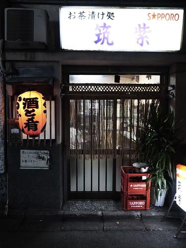 2012.12.04(R0010359