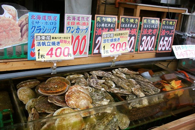 hokkaido-day6-11