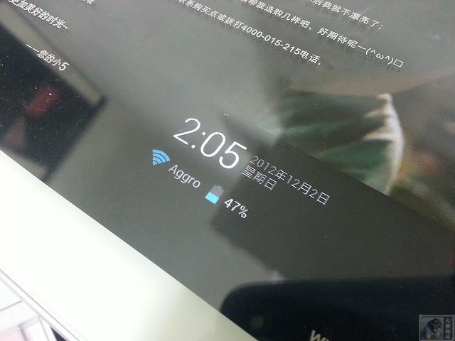 nEO_IMG_20121202_140540.jpg
