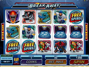 Break Away Bonus Feature