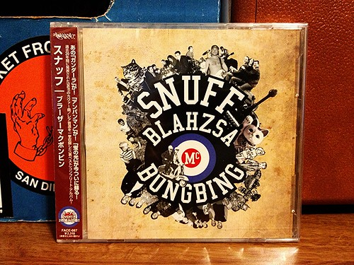 Snuff - BlahzsaMcBingBong CD by Tim PopKid