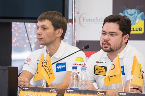 CanAmtrophy-PressConf-112