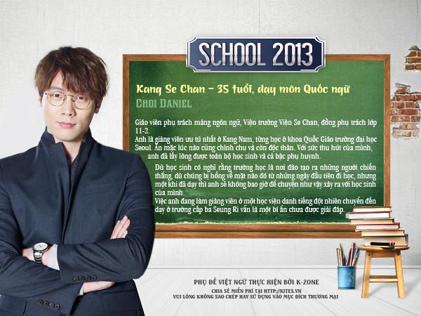 School 2013 (Choi Daniel)