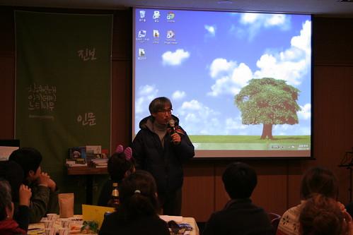 20121206_종강파티