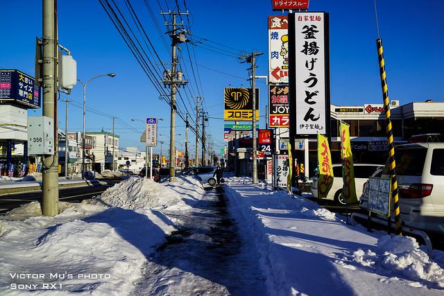北海道 帶廣街景