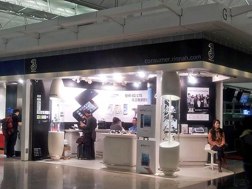 3 shop at HKIA