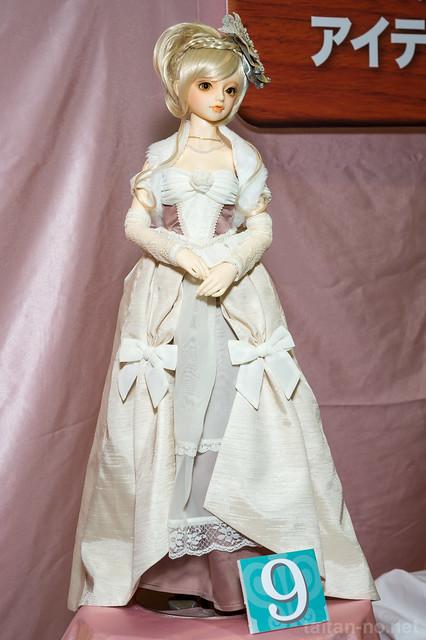 DollsParty28-DSC_7019