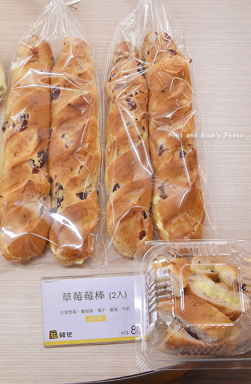 台中品麵包中秋月餅禮盒02