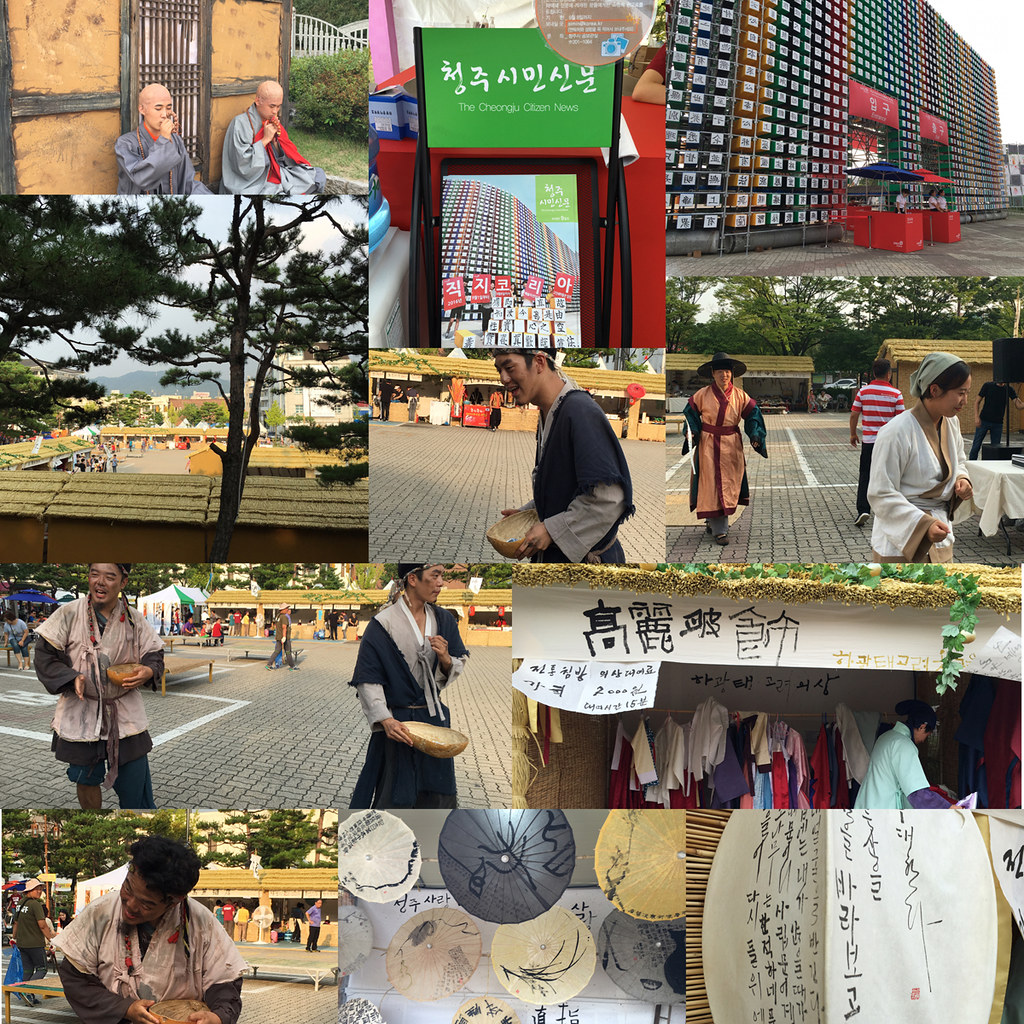 【忠清北道景點】2016 初訪清州 9/1-9/8 清洲「直指韓國」慶典 (직지코리아 / Jikji Korea) @GINA環球旅行生活|不會韓文也可以去韓國 🇹🇼