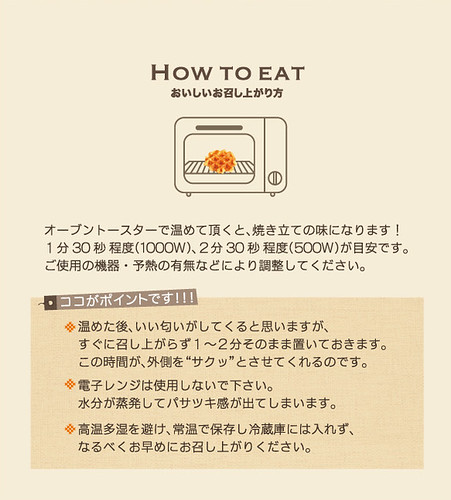how_to_eat1