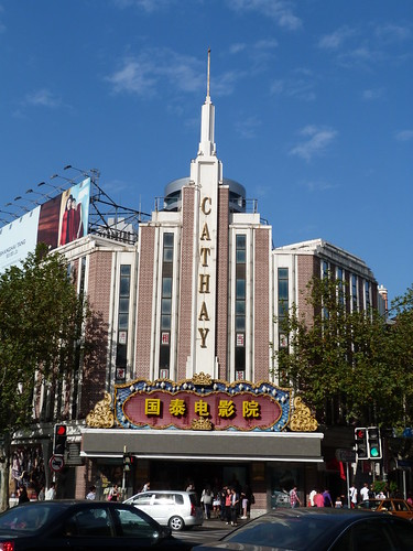 Cathay Theatre, Shanghai
