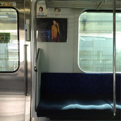 東海道線で熱海へ by haruhiko_iyota