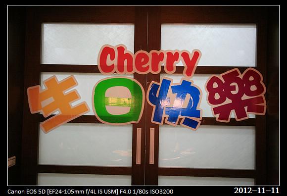 20121111_Cherry1