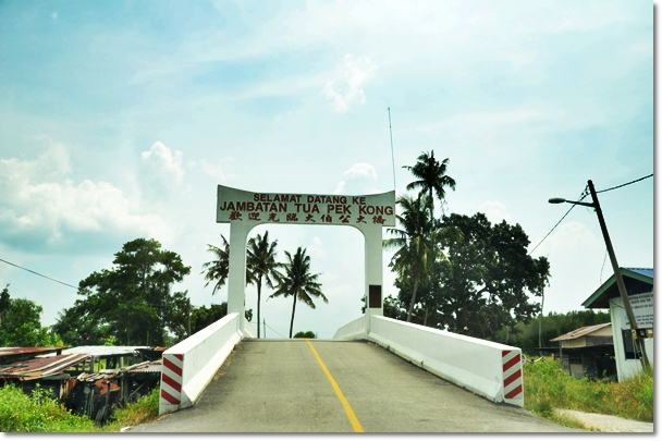 The Bridge to Tua Pek Kong Temple