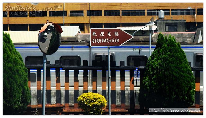 火車博物館 (3)