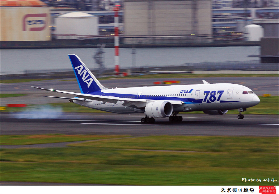 All Nippon Airways - ANA / JA805A / Tokyo - Haneda International