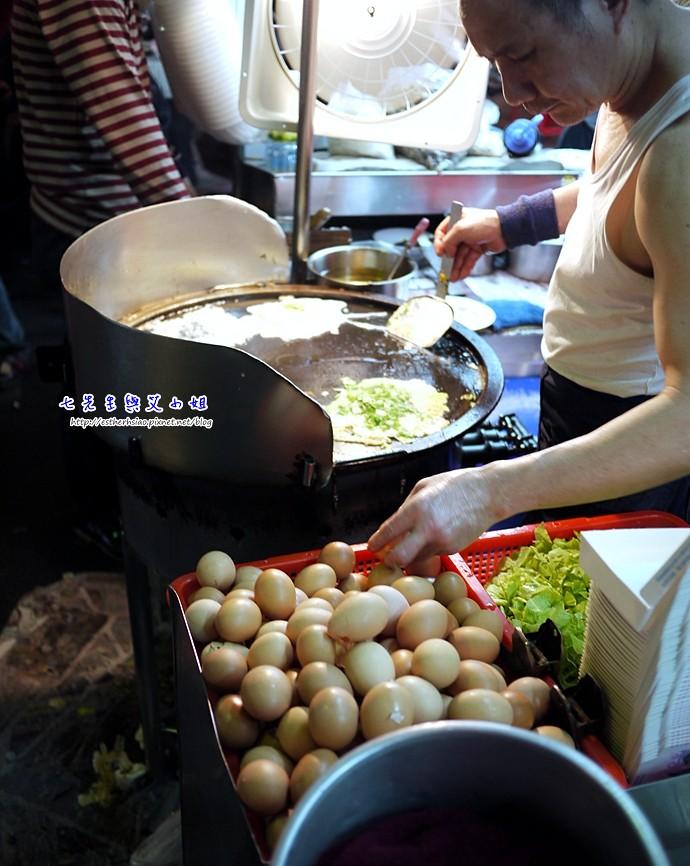4 炒飯蚵仔煎分開