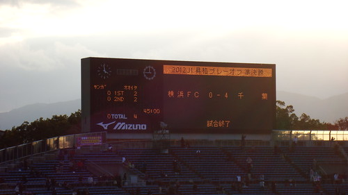 2012/11 J2プレーオフ準決勝 京都vs大分 #01