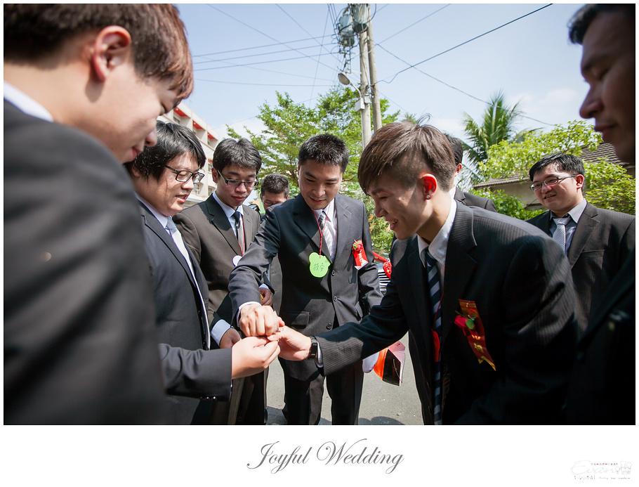 Angus & Dora  婚禮紀錄_00081