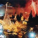 Η Αθήνα έχει φως. Η Αθήνα έχει ταυτότητα