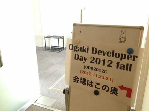 ODD2012f entrance