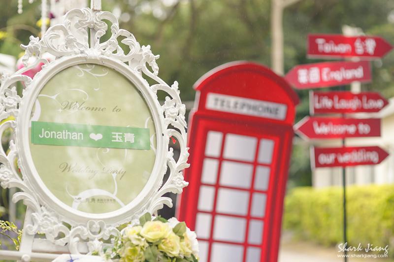 青青食尚, 婚攝, 婚宴,婚禮紀錄,婚禮攝影,2012.10.28-blog-0001