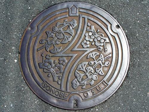 Sonobe town Kyoto pref, manhole cover (京都府園部町のマンホール)