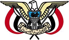 yemen-coa