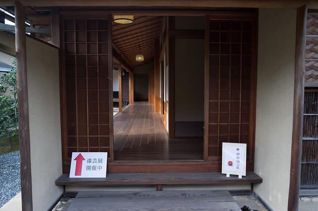 京の工芸展 中野順二(漆芸)