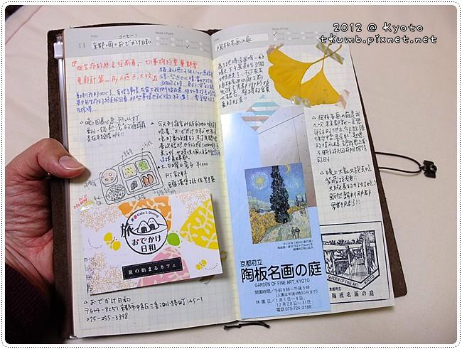 11月手帳 (6).jpg