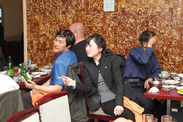 BBQ Duck Dinner Pyongyang
