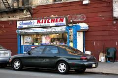 amanda's kitcken/pupuseria