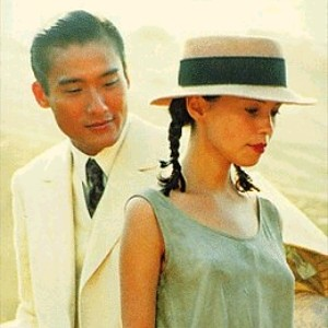 Tony Leung and Jane March in the Lover