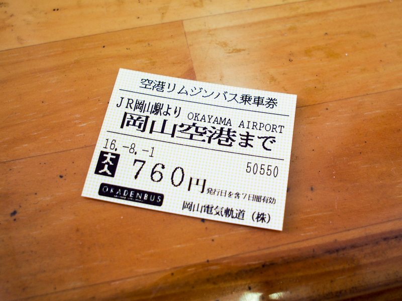 P8012217